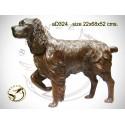 chien en bronze ad324-100  ( H .52 x L .68 Cm )